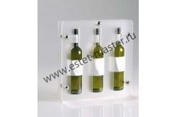 Подставка под вино тип 8. Нажмите для подробной информации