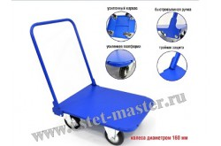 Телега грузовая с усиленными колесами ТСК 02000. Нажмите для подробной информации